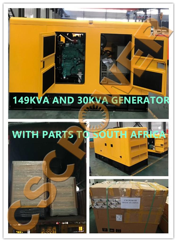 149KVA和30KVA机组及滤芯出南非