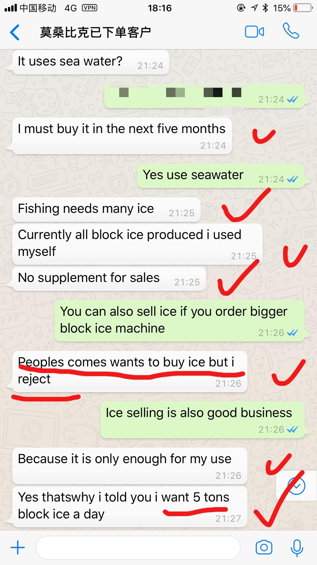 solar ice block (12)