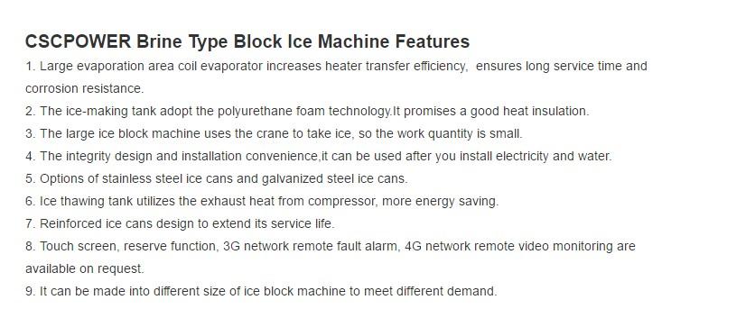solar ice block (3)